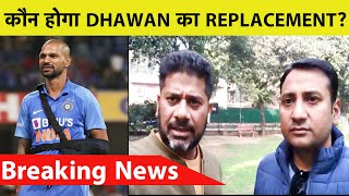 BREAKING NEWS: SHIKHAR DHAWAN RULED OUT OF NEW ZEALAND TOUR, Replacement soon | #INDvsNZ