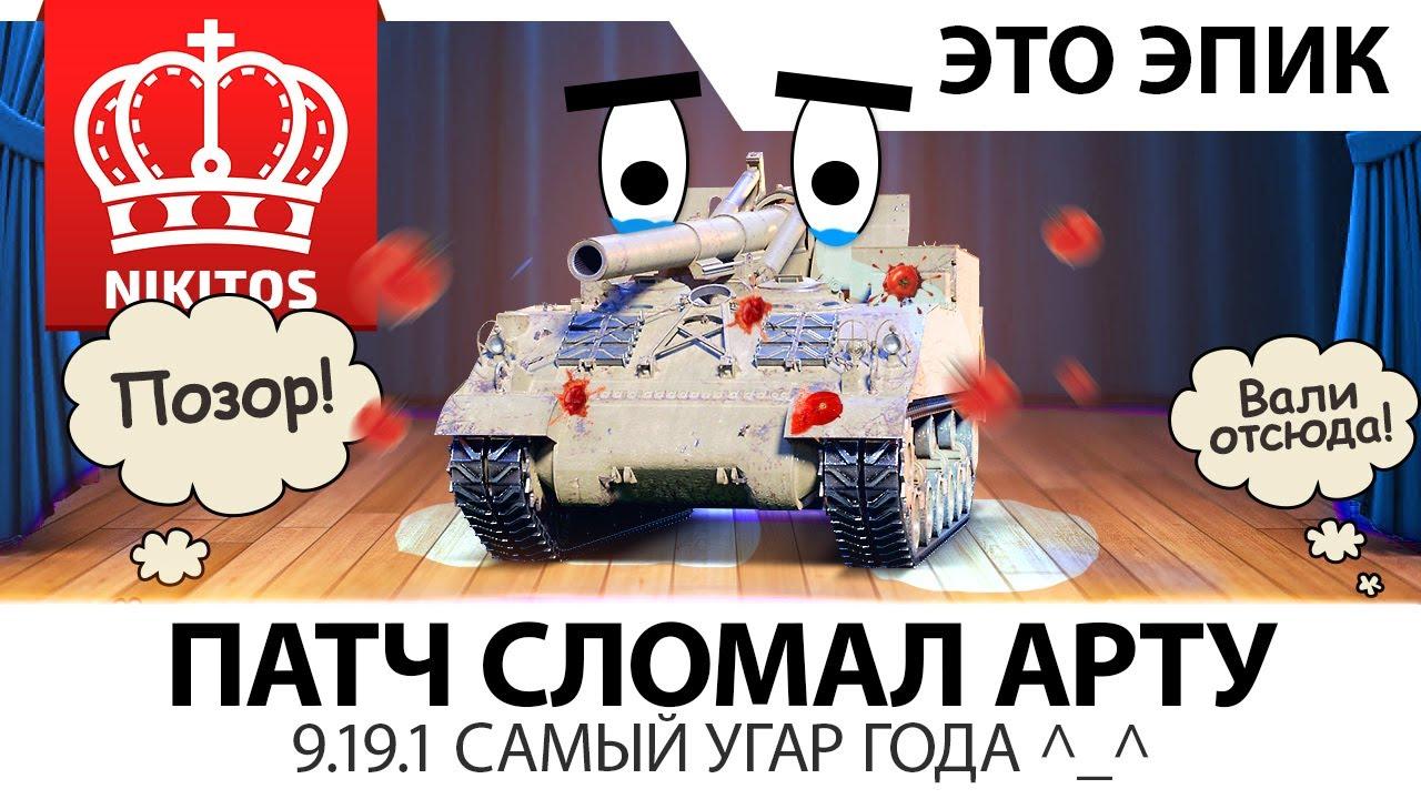 Официальный сайт скачать танки ворлд оф танк.
