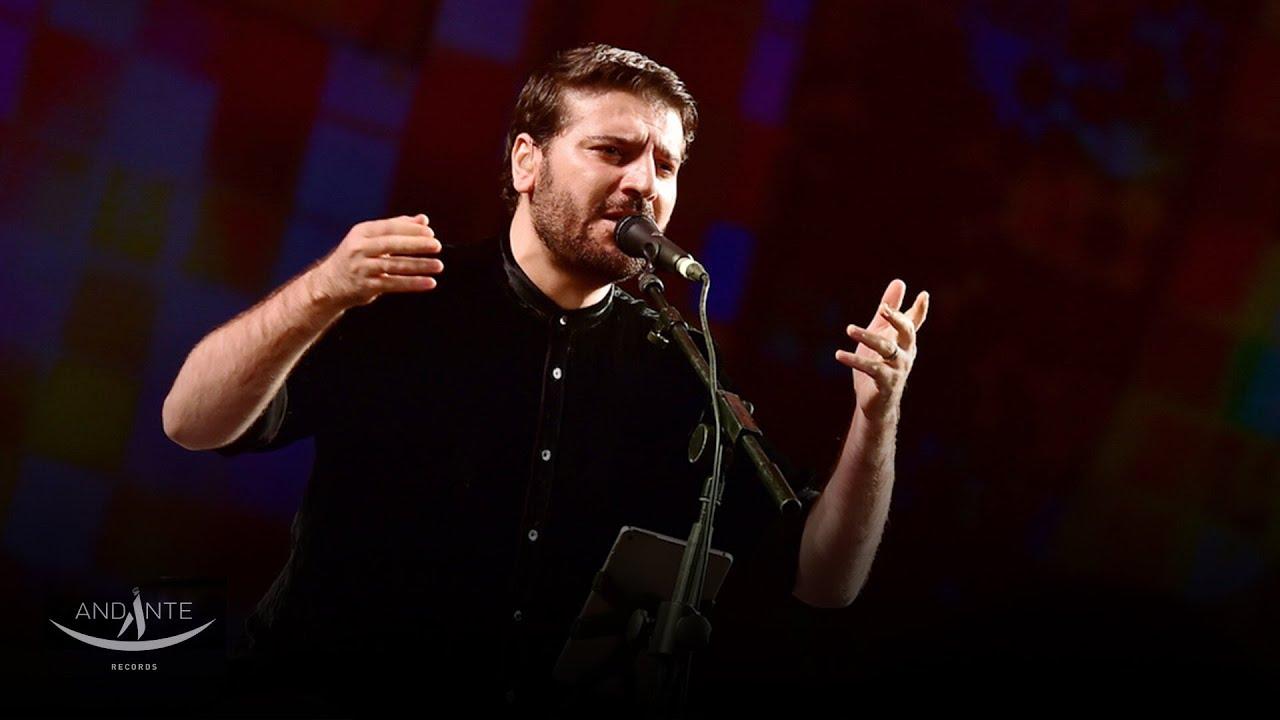 Download Sami Yusuf - Ya Rasul Allah (Pt. 2) | Live at the Fes Festival