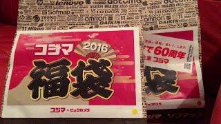 福袋 2016 ゲーム