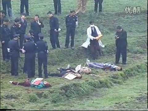 中国执行死刑枪决现场The scene of the execution of the death penalty in China