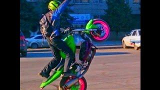Опасные трюки на мотоцикле Стантрайдинг на Кавасаки в Нижнем Новгороде(Часто и удачно пользуюсь для нахождения покупателей на свой товар или услугу! Удобный сервис для размещени..., 2015-03-30T21:21:38.000Z)