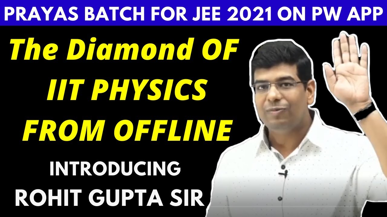 The Diamond ? Of IIT PHYSICS !! Physicist : Rohit Gupta(RG) Sir - PRAYAS Batch  JEE 2021 - On PW APP
