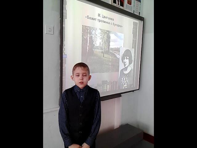 Изображение предпросмотра прочтения – ИльяКуклев читает произведение «Бежит тропинка с бугорка» М.И.Цветаевой