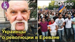 'Смотрите, кого выбираете': советы украинцев армянам