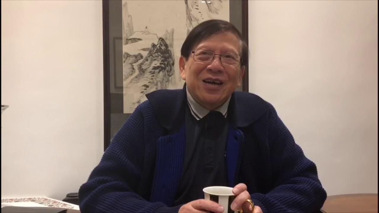 中國逢9必衰? 點解人越老越感到時光飛逝?〈蕭若元:理論蕭析〉2019-01-01 - YouTube