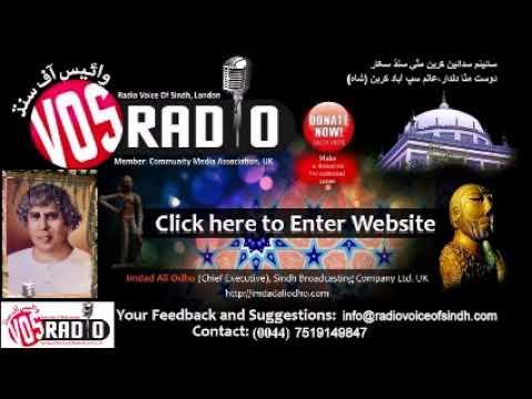 Radio Interview with Famous Sindhi Poet & Writer ARJAN HASID 1 Sep 17