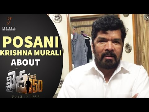 Thumbnail: Posani Krishna Murali About Megastar Chiranjeevi 150th Movie | #KhaidiNo150