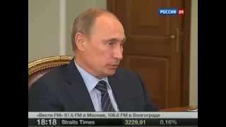 видео Клиент обхитрил банк Тинькофф на 24 миллиона рублей