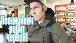 VLOG ДОМАШНИЙ ВЛОЖИЩЕ!!! 18.04.2016