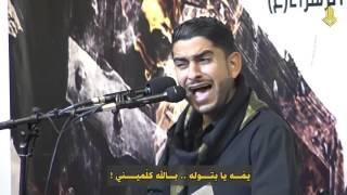 الرادود علي غريب - عتاب المحسن - وفاة الزهراء ع  1437 - بموكب الولاية