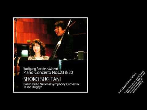 Sugitani plays Mozart: Piano Concerto No.20