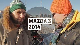 Mazda 3 2014 Большой тест драйв видеоверсия Big Test Drive Мазда 3 2014