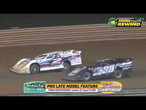 Victory Lap Pro Late Model Feature - August 10, 2019