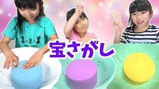 宝さがしごっこ★宝石を探すよ!★にゃーにゃちゃんねるnya-nya channel thumbnail
