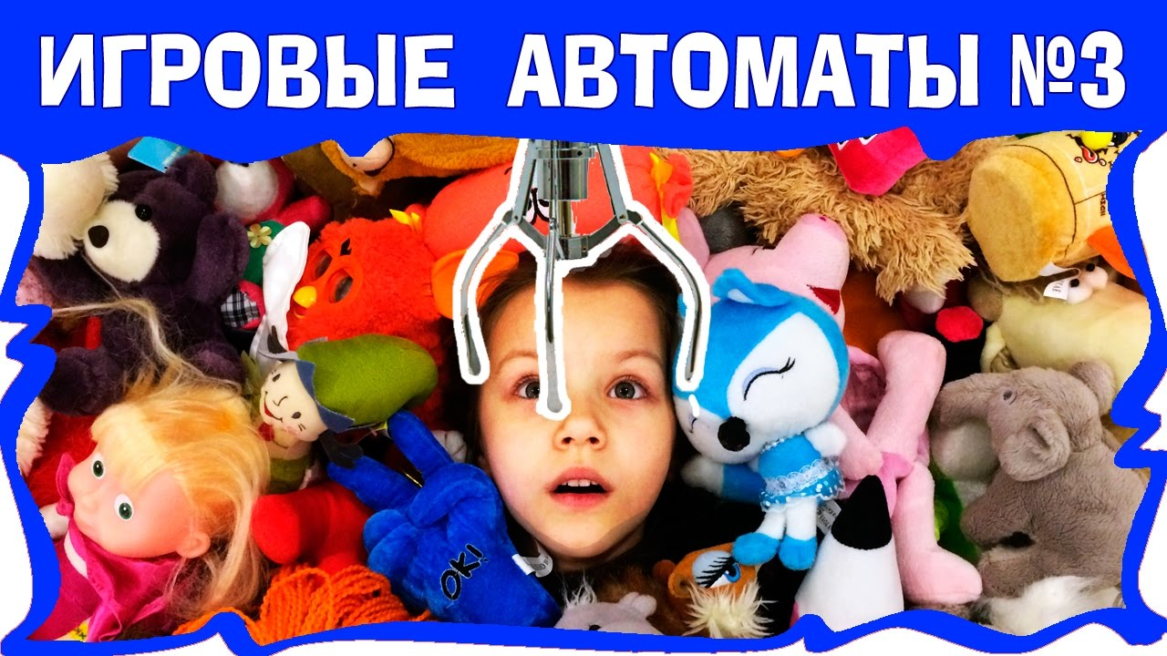 Куклы Enchantimals Taylee Turtle Мультик ЧЕЛСИ и ТАЙЛИ! Видео для .