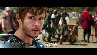ジョン・ディーの魔導書 -エバーモアの戦い-