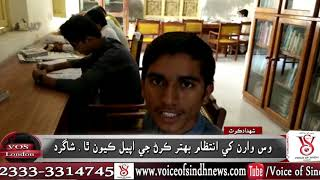 Government Libraries without Facilities and Computers at Shahdadkot.