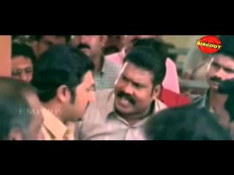 Lokanathan IAS Malyalam Movie Diagloue Scene | Kalabhavan Mani | Malayalam Dialogues HD