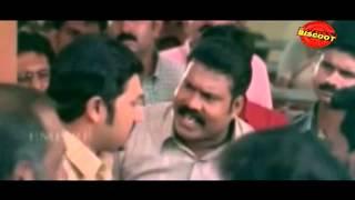 Lokanathan IAS Malyalam Movie Diagloue Scene   Kalabhavan Mani   Malayalam Dialogues HD