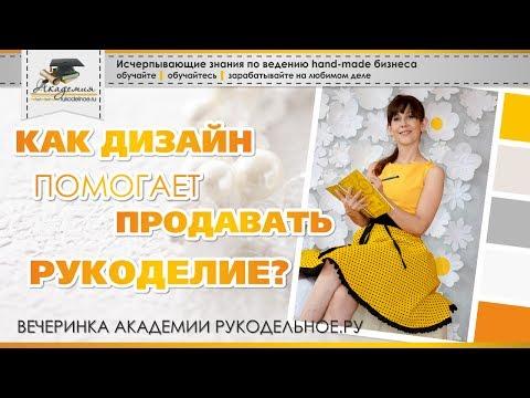 Объявления, реклама в Ингушетии. Недвижимость, бизнес