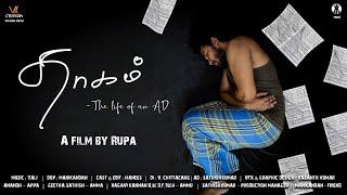 Thagam – Life of an AD   Tamil Short Film 2020   Rupa   Galatta Tamil