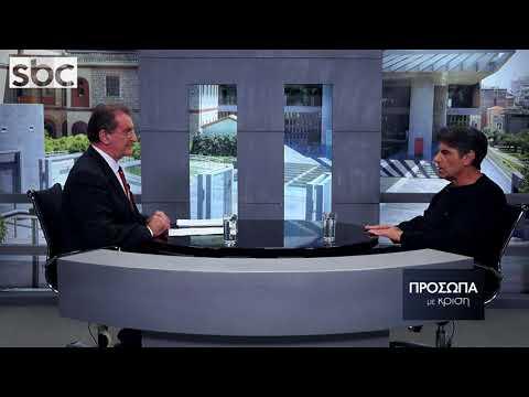 Πρόσωπα με Κρίση  Εκπ 13 - Γιάννης Μπέζος | 11-12-17 | SBC TV