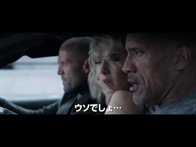 映画『ワイルド・スピード/スーパーコンボ』最終予告編