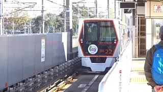 【埼玉新都市交通】内宿駅 2122F発車【ニューシャトル】