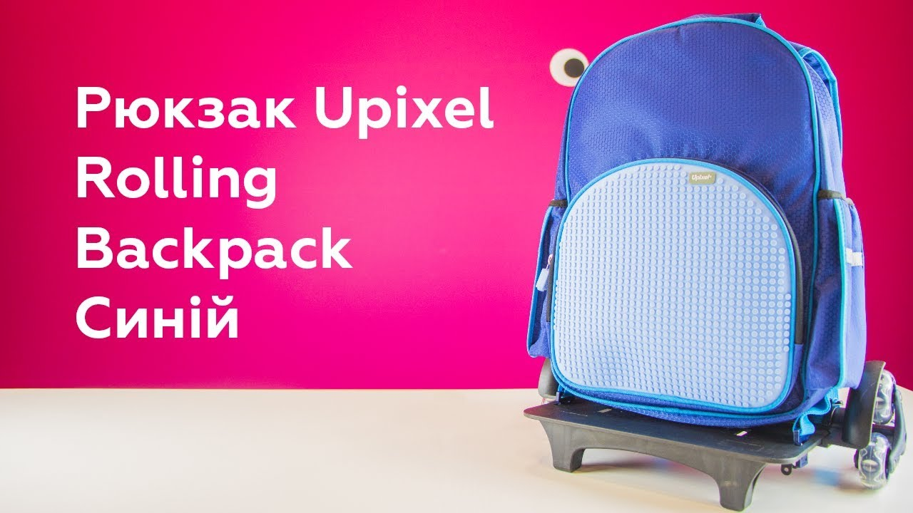 4c364fa069b1 Распаковка Рюкзака Rolling Backpack Upixel Синий (WY-A024O) - YouTube