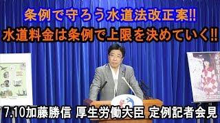 IWJ Webサイトでの全編動画ご視聴はこちら→https://iwj.co.jp/wj/open/a...