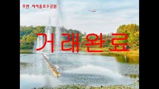 [번호 389214] 서울 강서구 화곡동 저렴한 원룸임…