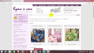 Распродаем постельное белье по ценам от производителя!(, 2015-01-26T21:09:33.000Z)