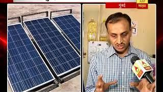 Mumbai : Vedant Neb On Solar Stove