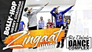 ZINGAAT HINDI - DHADAK, ISHAAN & JAHNVI | DANCE CHOREOGRAPHY | RETHINK THE DANCE COMPLEX