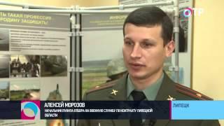 Социальный репортаж: Солдаты в юбках. 30 липчанок отправились на воинскую службу по контракту
