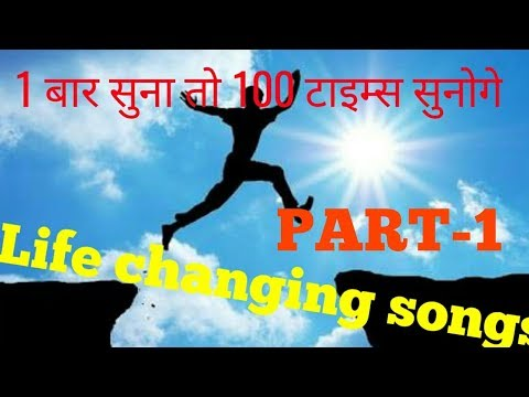 Inspirational Hindi Songs for Indian Entrepreneur|for students| by BMK creation PART-1