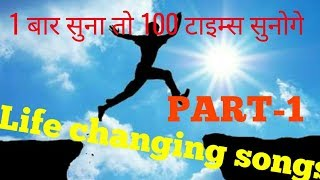 Bmk creation gives you very nice collection of bollywood hindi motivational and inspirational non stop songs for indian entrepreneur,ca,ias ,students, ...