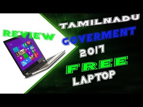Tamilnadu Goverment 2017 FREE LAPTOP LENOVO E41-15