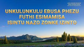 """South African Music Documentary Clip """"Lowo Ophethe Ubukhosi Phezu Kwakho Konke"""" - UNkulunkulu Ebusa Phezu futhi Esimamisa Isintu Nazo Zonke Izinto (Zulu Subs)"""