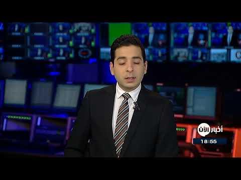 بث مباشر - موجز أخبار السابعة  - نشر قبل 3 ساعة