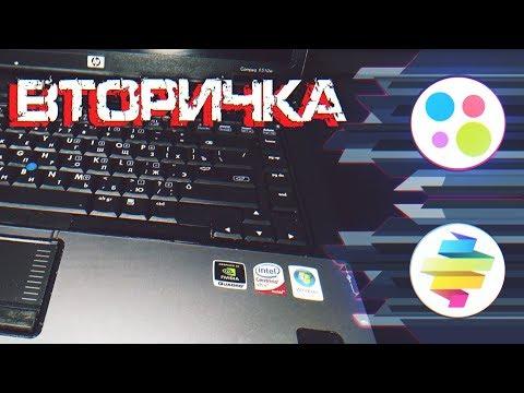 Промышленный ноутбук 2008го - ВТОРИЧКА