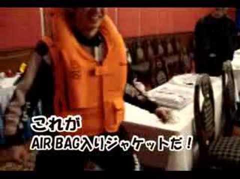 チーム スズキ エアバック入りジャケット!!