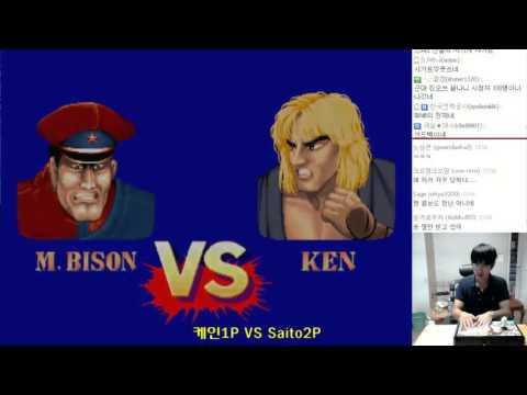 [스트리트파이터2] 케인 vs 격투게임고수 Saito 케인TV 151010