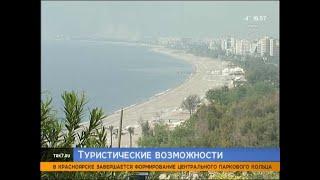 Красноярцы планируют новогодний отдых в экзотических странах