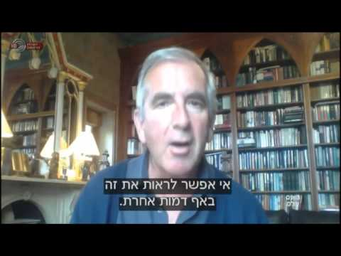 "Robert Harris speaks of his new book ""An Officer and a Spy"" to Israeli TV 