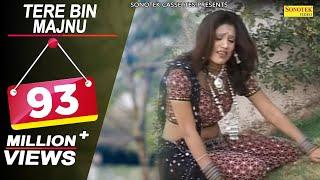 Haryanvi DJ Song- Tere Bin Majnu | Naya Patakha | Minakshi Panchal | Sonotek