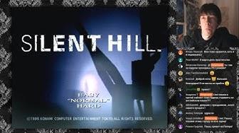 После Полуночи. Silent Hill #1