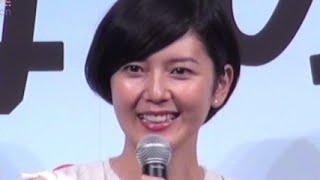 菊池亜希子、三根梓/映画『海のふた』プレミア試写会.