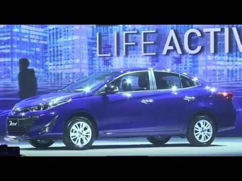 เปิดตัว Toyota Yaris ATIV 2017 อีโคคาร์ Sedan รุ่นแรกของโตโยต้า